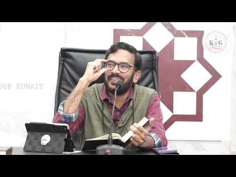 Sura| Al-Baqara|Tafseer Malayalam| Class 117|ആയത്തുൽ കുർസി-1