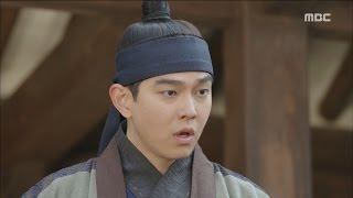 [The Rebel] 역적 : 백성을 훔친 도적 ep.19Thief who stole them, under the aegis of the people.20170403