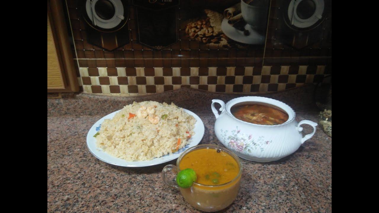 بعد غياب طويل رجعنالكو بسر المطاعم شربة الجمبري والأرز بالجمبري بامكون في كل بيت #لايك #اشتراك