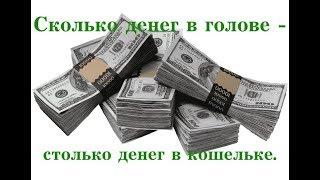 ЗАРАБОТОК НА ПРОСМОТРЕ РЕКЛАМЫ ГЛОБУС ИНТЕР   отзывы, платит!