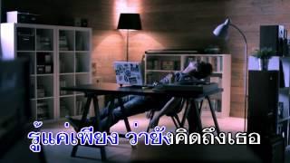 KRพูดลอยลอย-อัศนีย์ โชติกุล.mp4