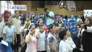 بالفيديو  محافظ المنيا يكرم المدارس الفائزة في مسابقة