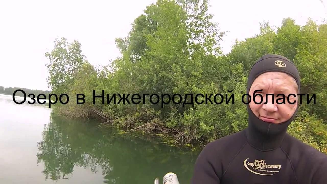 Озеро в Нижегородской области