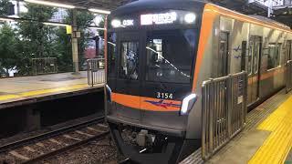 京成3100形✈️快特 品川発車