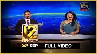 Live at 12 News – 2020.09.06 Thumbnail
