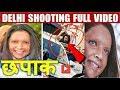 Deepika Padukone Shooting in Delhi | दीपिका पादुकोण ने दिल्ली में की छपाक फिल्म की शूटिंग | Chappak