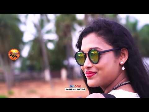 Daamini Villa Movie Official Trailer | Rekha Boj | Aditya Om | Latest Telugu Movies | Sunray Media