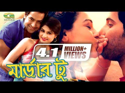 Murder 2 | Full Movie | Shahriar | Bindia | Amit Hasan thumbnail