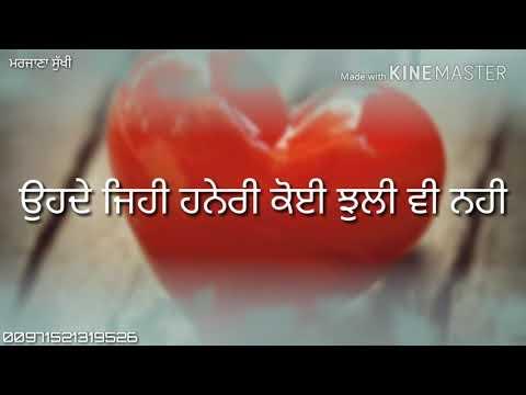 Kamli Jehi || Masha Ali || Sad WhatsApp Status