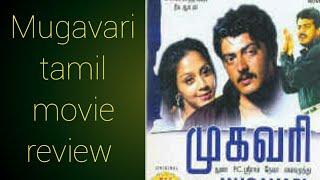 Mugavari tamil movie review