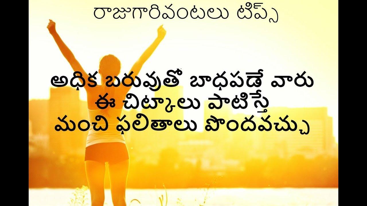 Weight Loss Tips In Telugu Telugu Health Tips