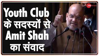 Home Minister Amit Shah ने की  Kashmir में Press Conference | J&K | Latest Hindi News