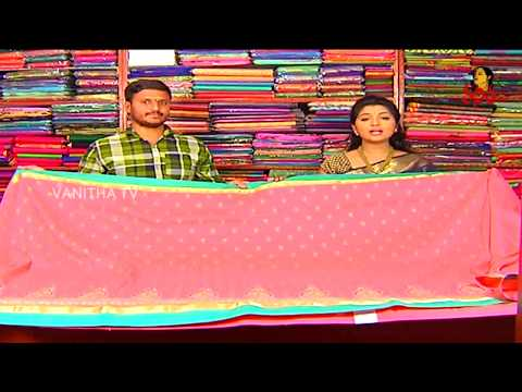 Peach Color Fancy Saree With Contrast Blouse || New Arrivals || Vanitha TV