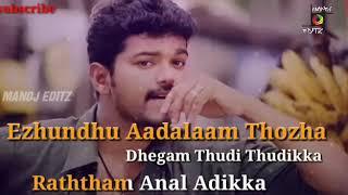Whatsapp status tamil video | Thalapathy motivation | 👇Subscribe👇