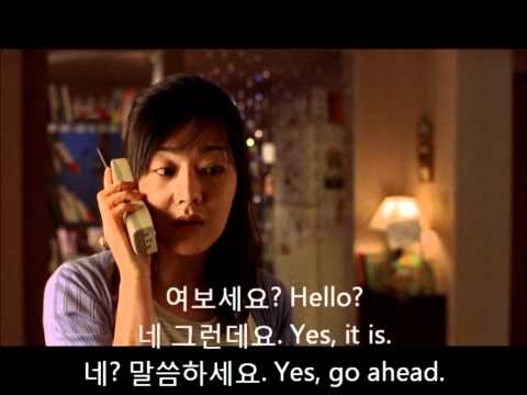 From the Korean movie