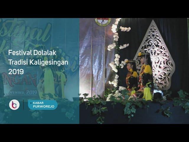 Festival Dolalak Tradisi Kaligesingan 2019