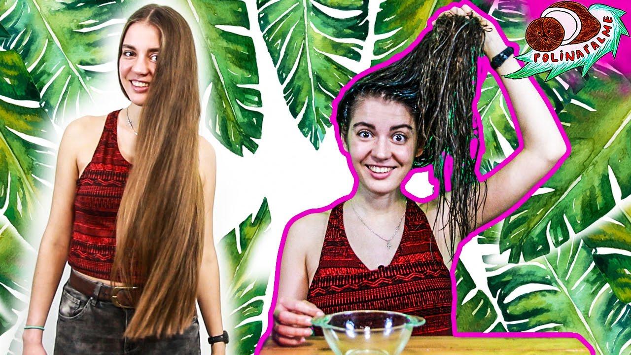 Восстанавливающая маска для волос с оливковым маслом, яйцом и кокосовым маслом ???? POLI NA PALME