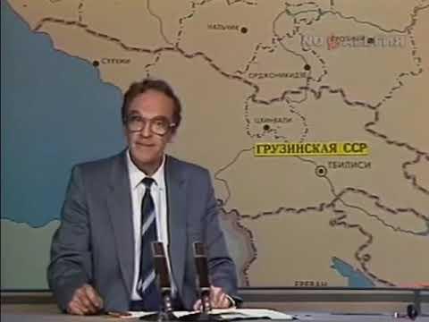 программа время 1988,Степанакерт- Баку -Ереван