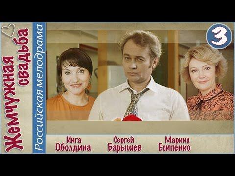 Сериал Штрафник 2 сезон дата выхода 1,2 серия 2017-2016
