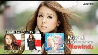 http://www.may-j.com ▽Amazon▽ http://www.amazon.co.jp/Rewind-SINGLE...