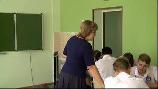 Урок русского языка, Наабер Л. В., 2017