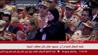 لحظة مؤثرة بين والدة الشهيد شريف محمد عمر وصديقه المقدم محمود علي هلال