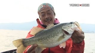 EG EXTREME Vol.16 下野正希×琵琶湖 フットボールジグ編 thumbnail