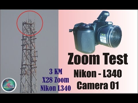 Zoom Test From 3 km Nikon Coolpix L340 | Review Nikon Coolpix l340 camera Zooming