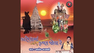 Dwarika No Nath Bhajo Radhe Govind