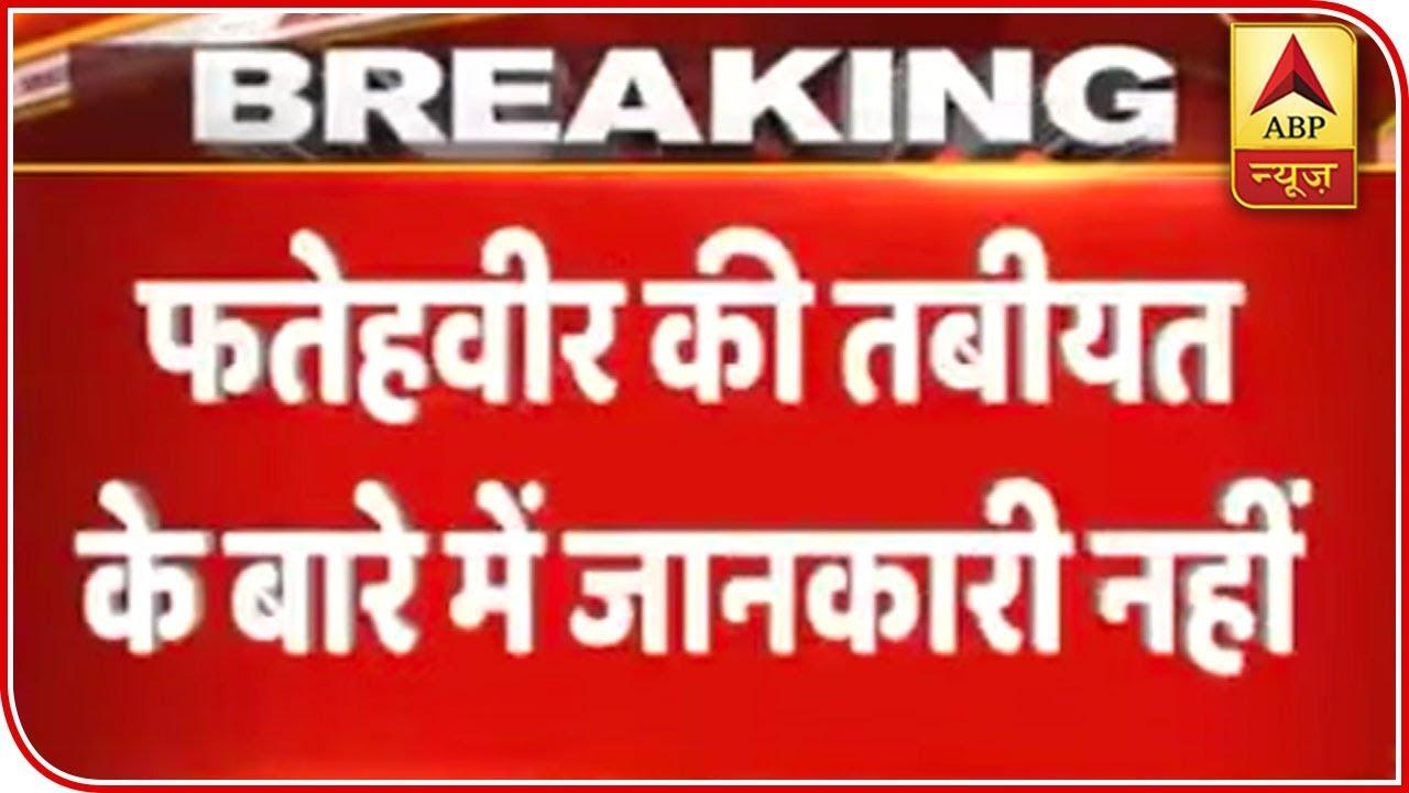 Fatehveer Singh Rescue: Health Of Toddler Still Unknown | ABP News