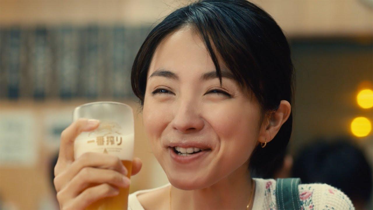 ビール 女優 キリン cm