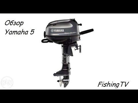 Обзор лодочного мотора Yamaha F5AMHS