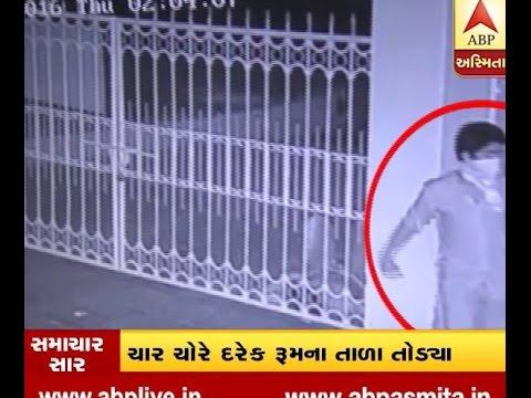 Surat School Theft CCTV