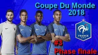 FIFA 17 - COUPE DU MONDE 2018 - #3 LA FINALE NOUS TEND LES BRAS !?