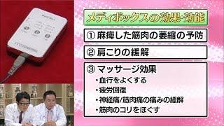チャンネル登録 お願いします☆ 『ドランクドラゴンのバカ売れ研究所』番...