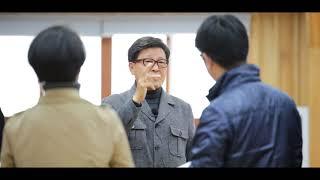 10 유림목재 강연 Episode