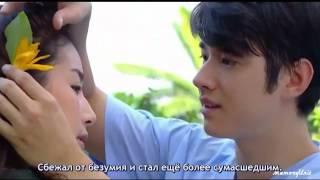 Эти два сердца... для тебя / Song Huajai Nee Puea Tur 2015(рус  саб)Тизер