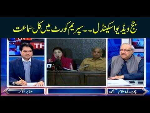 The Reporters | Sabir Shakir | ARYNews | 15th July 2019