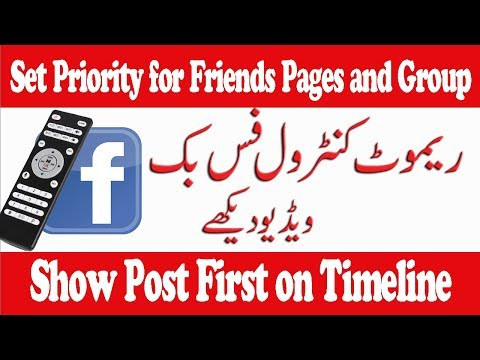 How to Set Priority for Friends Pages and Groups to Show Post First on Facebook Timeline