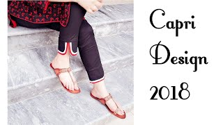 Capri Design 2018 Cutting and Stitching