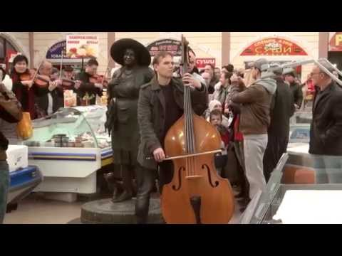 Official Version - Flash Mob For Peace And Brotherhood ( Hobart Earle /OPO )