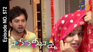 Video Naa Peru Meenakshi | 22nd November 2016 | Full Episode No 572 | ETV Telugu download MP3, 3GP, MP4, WEBM, AVI, FLV April 2018