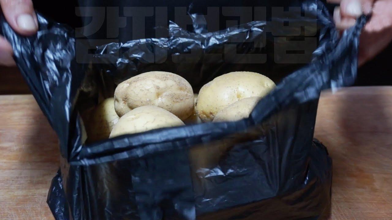 감자 보관법 감자를 오래도록 보관하는 최고의 방법! 실온 보관법 / 냉장고 보관방법, 감자 심기 캐기 시기