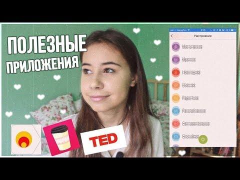 Рекомендуемые приложения для Android ТВ приставок