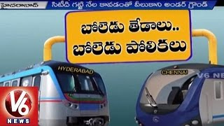 Differences Between Chennai Metro And Hyderabad Metro Rail Project || V6 News