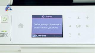 Почему принтер медленно печатает и зависает?(Сайт интернет-магазина: http://www.originalam.net/ Почему принтер медленно печатает, тормозит или выдает ошибки во..., 2015-09-30T11:03:40.000Z)