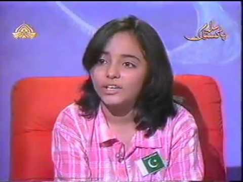 Arfa Karim interview