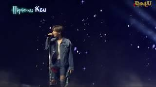 SHINee - From Now On ( русс саб)