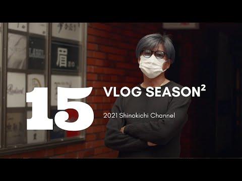 """【#15】大分市で飲みといえば「都町」- Drinking in OITA City """"Miyakomachi"""" Vlog - しのきちチャンネル"""