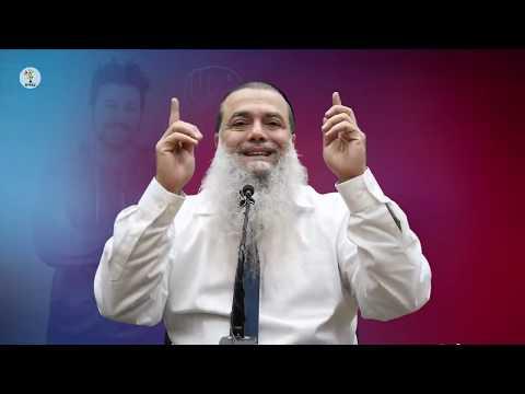 תגלה את העוצמה שבך - הרב יגאל כהן HD - שידור חי